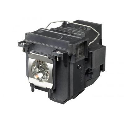 Лампа ELPLP71 / V13H010L71 для проектора Epson EB-475W (совместимая без модуля)