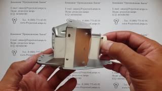 Лампа 5J.J9E05.001 в модуле