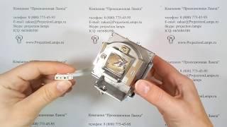 Лампа 5J.J7K05.00 в модуле