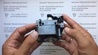 Лампа ELPLP50 / V13H010L50 с модулем