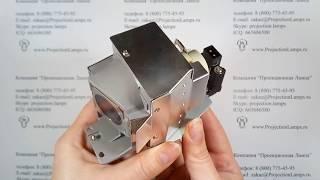 Лампа EC.JCQ00.001 в модуле