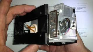 Лампа EC.JC300.001 в модуле