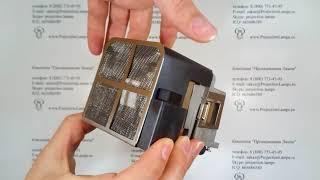 Лампа 5J.J6R05.001 в модуле