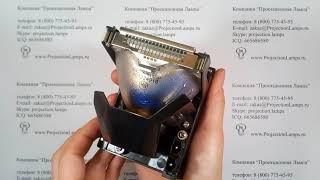 Лампа POA-LMP35 / 610 293 2751 в модуле