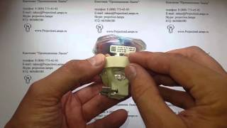 Лампа ELPLP71 / V13H010L71 без модуля