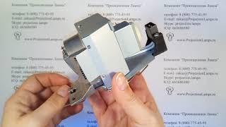 Лампа 5J.J9W05.001 в модуле