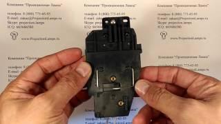Лампа EC.K1300.001 в модуле