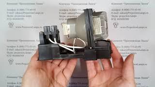 Лампа EC.J5200.001 в модуле