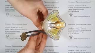 Лампа POA-LMP47 / 610 297 3891 без модуля