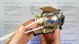 Лампа 5J.J0405.001 в модуле
