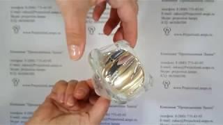 Лампа R9842807 без модуля