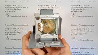 Лампа 5J.J5105.001 в модуле