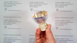 Лампа 5J.J7L05.001 без модуля