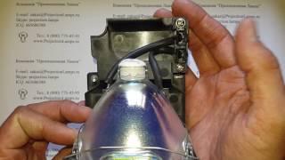 Лампа VLT-X400LP в модуле