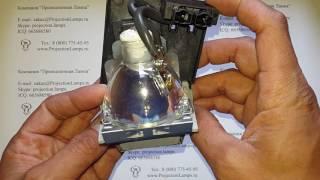 Лампа SP-LAMP-034 в модуле