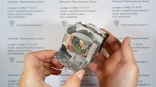Лампа MC.JKL11.001 в модуле