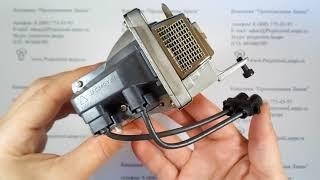 Лампа SP-LAMP-019 в модуле
