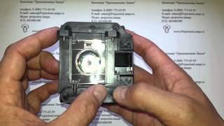 Лампа ELPLP60 / V13H010L60 в модуле