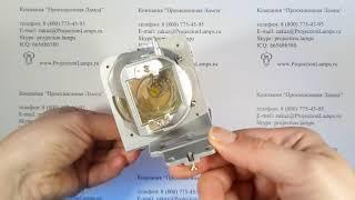 Лампа MC.JJT11.001 в модуле