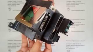 Лампа 003-120577-01 в модуле
