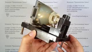 Лампа R9801087 в модуле