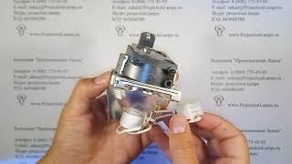 Лампа CS.5JJ1K.001 в модуле