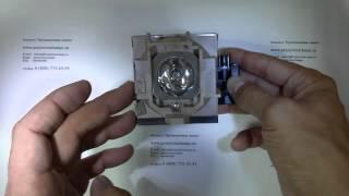 Лампа 5J.J2H01.001 в модуле