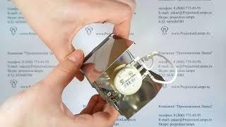 Лампа EC.JEA00.001 в модуле