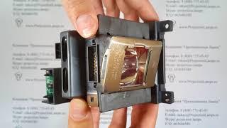 Лампа POA-LMP145 / 610 350 6814 в модуле