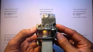 Лампа 5J.J7C05.001 в модуле