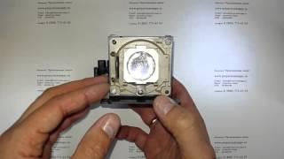 Лампа 60.J8618.CG1 в модуле