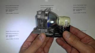 Лампа 5J.08G01.001 в модуле