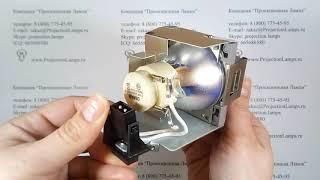 Лампа MC.JFZ11.001 в модуле