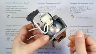 Лампа 5J.J3T05.001 в модуле