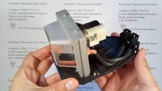 Лампа EC.J6300.001 в модуле