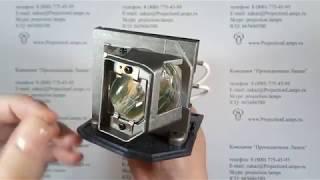 Лампа EC.K0100.001 с модулем