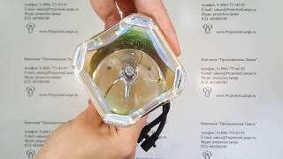 Лампа VLT-X400LP без модуля
