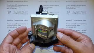 Лампа EC.J5500.001 с модулем