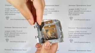Лампа 5J.J6L05.001 в модуле