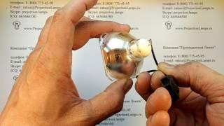 Лампа ELPLP55 / V13H010L55 без модуля