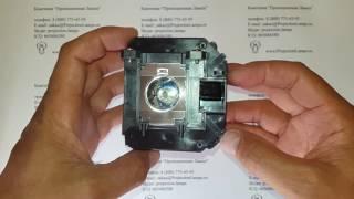 Лампа ELPLP61 / V13H010L61 в модуле