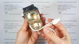 Лампа 5J.J1R03.001 в модуле