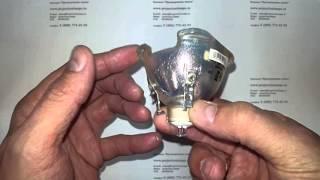 Лампа EC.J2901.001 без модуля