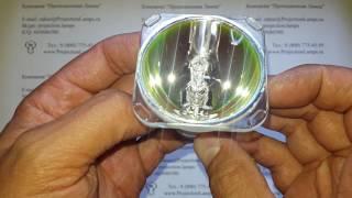Лампа 5J.J1V05.001 без модуля