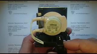 Лампа EC.J6900.003 в модуле