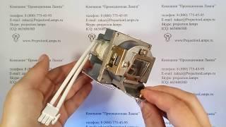 Лампа MC.JEL11.001 в модуле