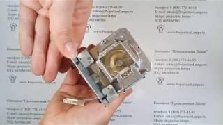 Лампа 5J.JEA05.001 в модуле