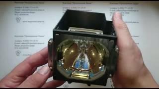 Лампа POA-LMP128 / 610 341 9497 с модулем
