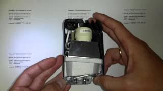 Лампа SP-LAMP-039 в модуле