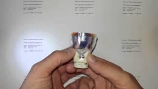 Лампа EC.JD700.001 без модуля